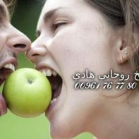 Young couple in love sharing an apple in the park