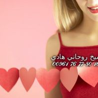 what_is_love_for_girl-e1360848098886