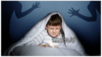 Sleep-Disorders-in-Children