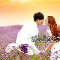 47309664-romantic-love-pics