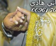 [UNVERIFIED CONTENT] Traditional moroccan wedding,the marriage celebration includes several well organized ceremonies, the wedding dress is usually a caftan, a sort of long robe made of silk, satin, chiffon or other rich fabrics.