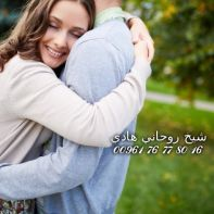 happy-woman-hugging-her-boyfriend_1098-899