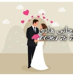 man-woman-couple-married-see-eyes-wedding-dress-vector-8294453